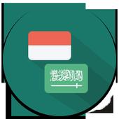 Kamus Bahasa Arab Lengkap 1.0.30