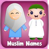 Muslim Baby Names 1.0