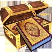 MP3 Qur'an Library 1.2