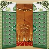 Islamic Door Lock 1.2