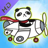 Panda Fly 2