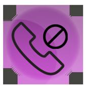 Call Blocker حجب المكالمات 1.0