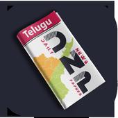 DNP Telugu Newspapers 6.7