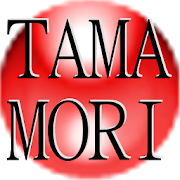 TAMAMORI 4.0.0