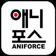 부천포스만화 (애니포스 만화학원) 11.5a