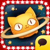 별에서 온 냥이 for Kakao 1.5.2