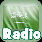 Saudi Arabia Radio 1.0