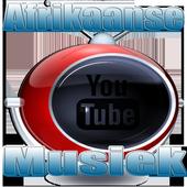 Afrikaanse Musiek 2014 1.0