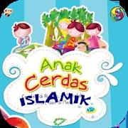 Buku Anak CERDAS-ISLAMIK 1.0