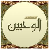 com.andromo.dev265968.app408335