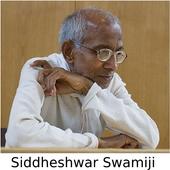 Siddeshwar Swamiji 1.0