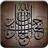 Al Qur'an ( juz Amma ) 2.2
