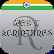 Rigveda - Vedic Scriptures 1.2.2