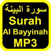 Surah Al Bayyinah MP3 OFFLINE 3
