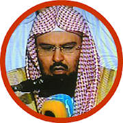 Al Sudais Full Quran OfflineKareemTKBMusic & Audio 3.2