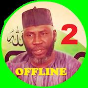 ahmed suleiman full quran offline - Part 2 of 2 3