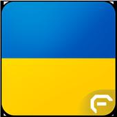 Ukraine Radio - Live Radios 1