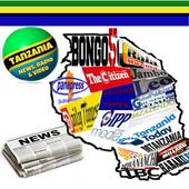 Tanzania Magazeti 1.0