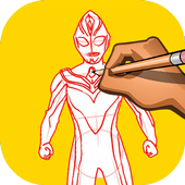 How to Draw Ultraman 1.0