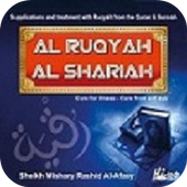 RUQYAH SHARIAH - MANY RECITERS 1.0