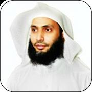 Adel Rayan - Quran MP3 3