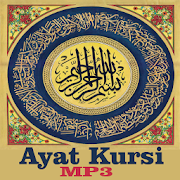 Ayat Kursi Mp3 2 2 Apk Download Android Books Reference Apps