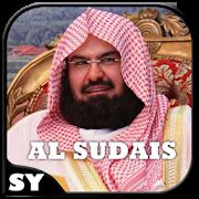 Juz Amma MP3 Al Sudais 1.3