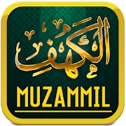 Surah Al Kahf Muzammil 1.2