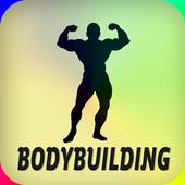 Bodybuilding 1.0