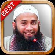 Ceramah Syafiq Reza Basalamah 1.0