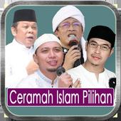 Ceramah Islam Pilihan Terbaik 1.0