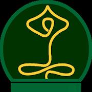 Bikram Yoga 1.0