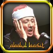 Juz Amma Abdul Basit Mp3 1.0