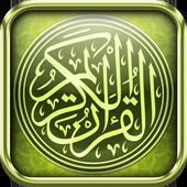 Quran France Translation MP3 1.0