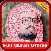 Full Quran Offline Ali Jaber 3.2
