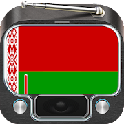 Belarus radio AM FM Live 1.0
