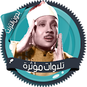 com.andromo.dev540689.app537763 icon