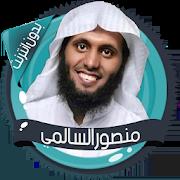 com.andromo.dev540689.app539682 icon