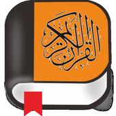 Al Quran Latin Dan Terjemah Indonesia 10 Apk Download