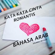 Kata Kata Islami Bahasa Arab Tentang Cinta Gambar Islami
