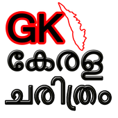 Pazhamchollukal - Proverbs 1 4 1 APK Download - Android