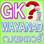 WAYANAD (Malayalam GK) 2.5