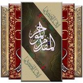 Kaligrafi Wallpaper 1.4