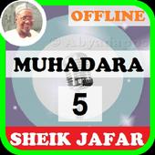 Malam Jaafar Muhadara mp3 Offline - Part 5 of 6 3