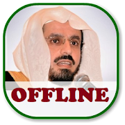 Ibrahim Jibreen Full Quran Offline MP3 3