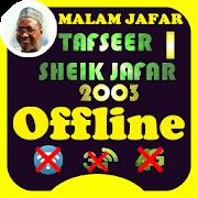 Complete Tafseer Sheikh Ja'afar Mahmud 2003 Part 1 3