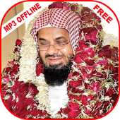 Sheikh Shuraym Full  Quran mp3  Offline 1.0