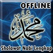Lagu Sholawat Nabi Lengkap Mp3 1.0