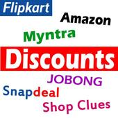 Discounts 1.0