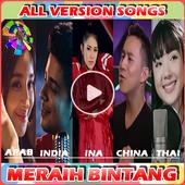 All Version Song Meraih Bintang 1.0